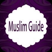 Hesn al Muslim