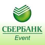 Сбербанк Event