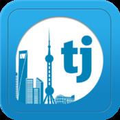 TalkJet Shanghai