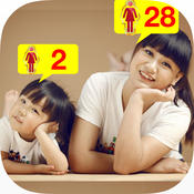 How Old Am I ? - remind me true age & best trivia games 2016
