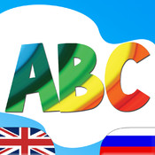 Learn Russian ABC for Kids - Fun Educational Vocabulary Lessons, Test Quizzes and Play Games with audio and flash cards for Baby, Pre-K, Toddlers, Preschool and Kindergarten Small Children