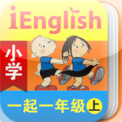 FLTRP iEnglish E-textbook for Basic Education (6 level) Book 1