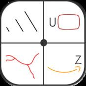 Minimalist Logo - Guess Logo