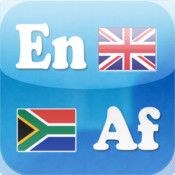 English - Afrikaans Flashcards
