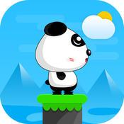 Panda Jump - The Hardest Panda Ninja Jumping Game