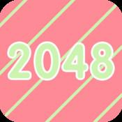 2048! Deluxe