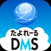 DMS Browser