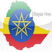 Ethiopia News