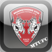 MTU FC Fan Club club mix