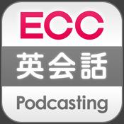 ECC Podcasting podcasting
