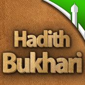 Hadith Bukhari
