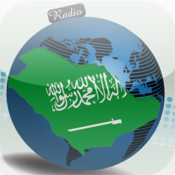 راديو السعودية