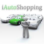 iAutoShopping