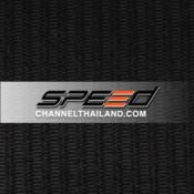Speed Magazine