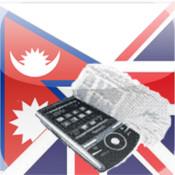 English Nepali nepali