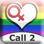 Call2 Mon Amour