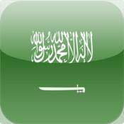 دستور السعودية