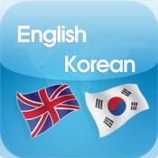 English-Korean