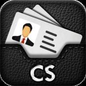 CardSender Pro