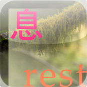 LifeCycle: Rest