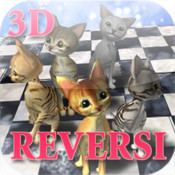 Cats Reversi 3D free kittens in minnesota
