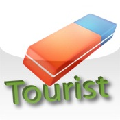 TouristEraser