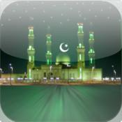 Islamic Trivia