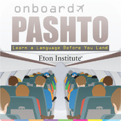 Onboard Pashto free downloadable mp3 songs