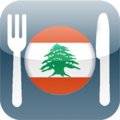 ۱۰۰ وصفة لبنانية