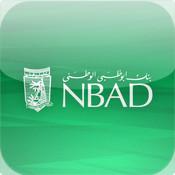 NBAD Mobile App