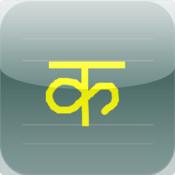 Nepali Writing nepali