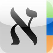 Torah Notebook
