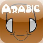 My Radio Arabic