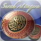 Surah Al Baqara messenger whatsapp messenger Image