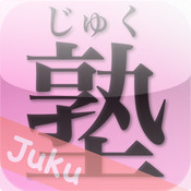 Juku Unlimited
