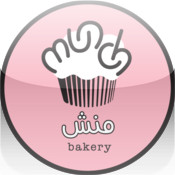 Munch Bakery HD