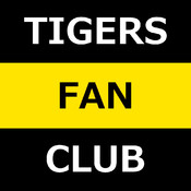 Tigers Fan Club club mix