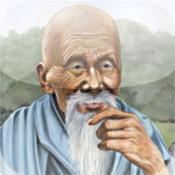 Lao Tzu Quotes+