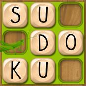 Sudoku Supreme!
