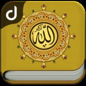 99 Names of ALLAH!