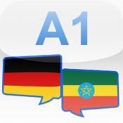 A1 Deutsch (Tigrigna)