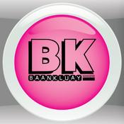 Baankluay Magazine