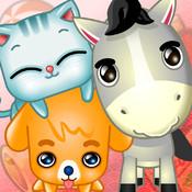 Cute Animal Nursery