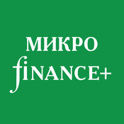Журнал Микрофинанс+