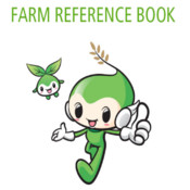 Farm Reference Book(FRB) excellent reference book
