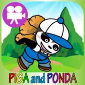 Ponda Moves Mountains VR
