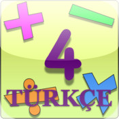 Kids Math Fun~Fourth Grade /Français/