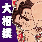 Grand Sumo - The Nihon Sumo Kyokai Official App