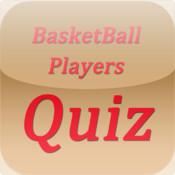 Basketball player Quiz-Guess basketball star,who`s the basketball player? All sport players of the season2013-2014 free basketball screensaver