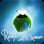 Relax With Quran أنت و القرآن